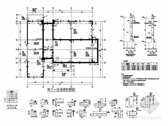 [海南]地上二层框架结构独栋别墅结构施工图