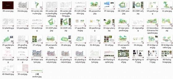 某别墅手绘景观规划设计方案-总缩略图