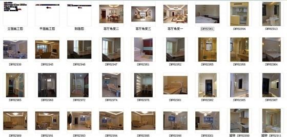 [广东]独特简欧风格四居室样板间装修施工图(含效果及实景)资料图纸总缩略图