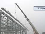 [浙江]智慧产业园厂房工程钢结构施工组织设计PDF(186页)