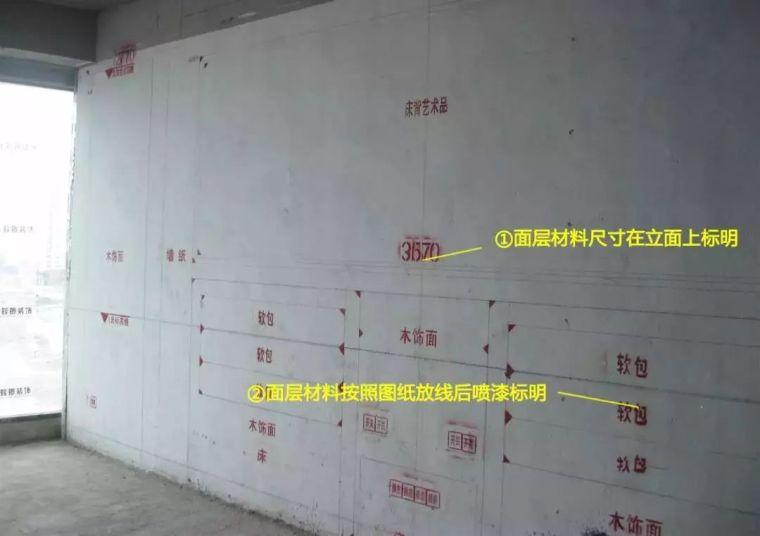 房屋装修的6大质量控制