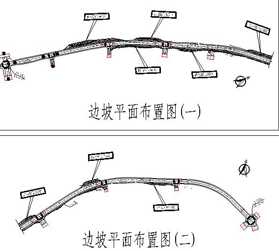 高边坡工程安全专项施工方案