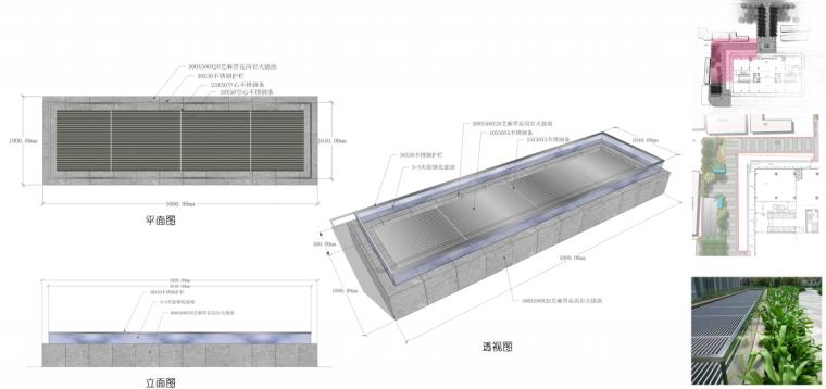 海联大厦(销售期)景观深化设计方案文本-海联大厦( 销售期)景观深化设计方案文本C-1通风井做法
