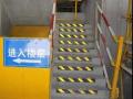 [四川]项目部安全文明施工策划