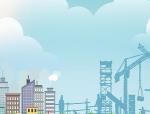 工程项目安全文明施工标准化图册(2017年)