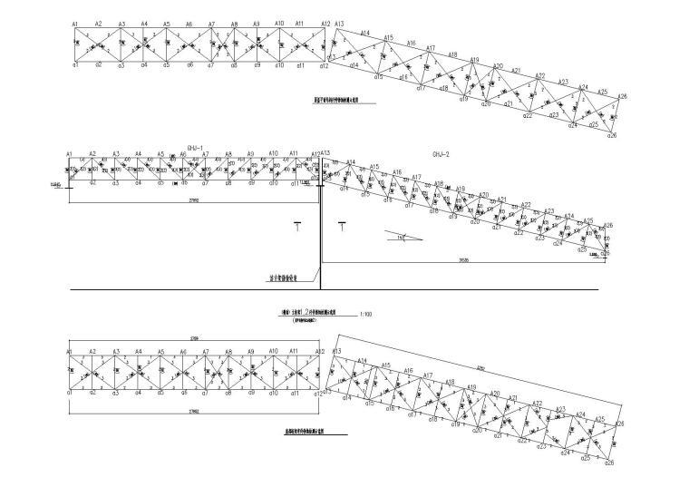 某强酸环境受损输送机栈桥加固出图