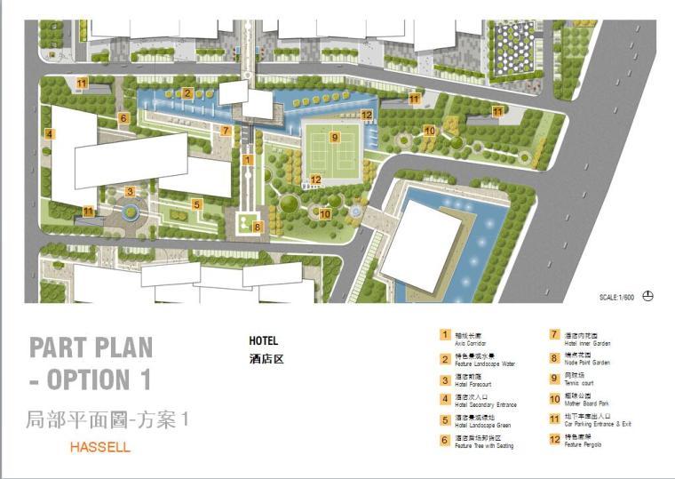[江苏]坊前综合商业体景观设计方案文本PPT(91页)_2