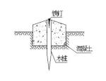 万科施工标准作法系列(共134页,图文)
