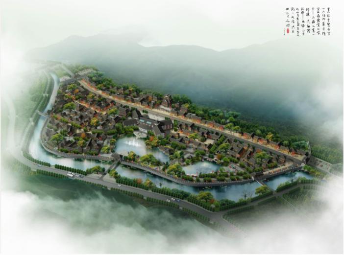 汉中留坝县秦岭汉王城修建性详细规划设计方案