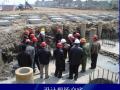 工程建设监理规划