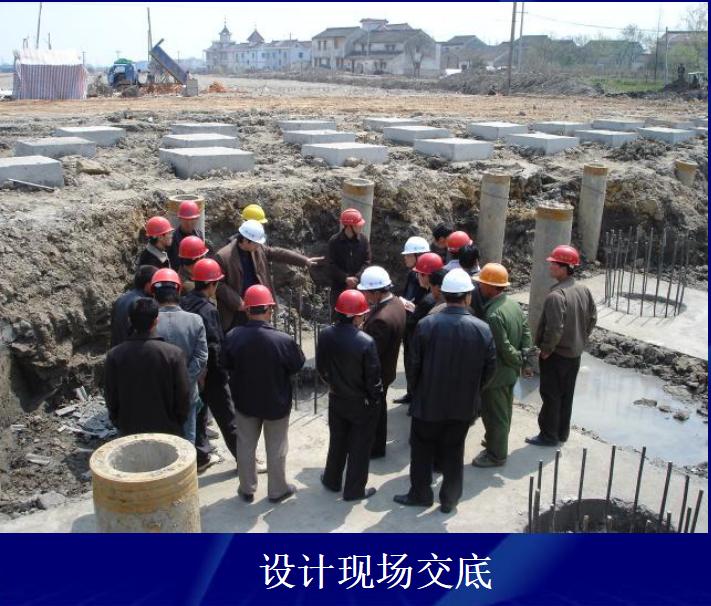 工程建设监理规划(PPT,92页)