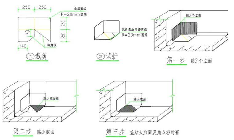 [河北]剪力墙结构高层商场及办公用房施工住宅设计(300余页)_9