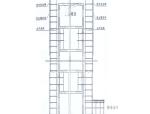 师职公寓楼工程投标文件