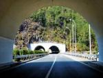 隧道施工技术论文(上)