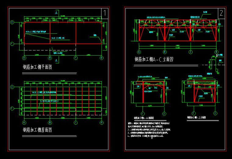 临时工程钢筋加工棚垃圾池民工吸烟室CAD图示