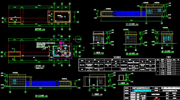 2016年设计际城铁路车辆段与综合基地初步设计图纸全套335张(建筑结构工艺设备,概算)_10