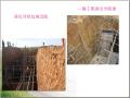 公路工程安全生产公司管理人员培训(123页)