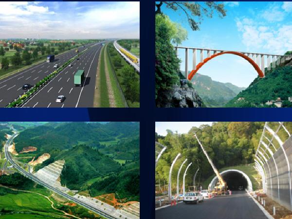 《公路工程造价实战》课件讲义1405页PPT(造价实战、计量支付实战、标准软件图纸)_1
