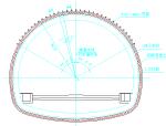 人字坡隧道施工组织设计