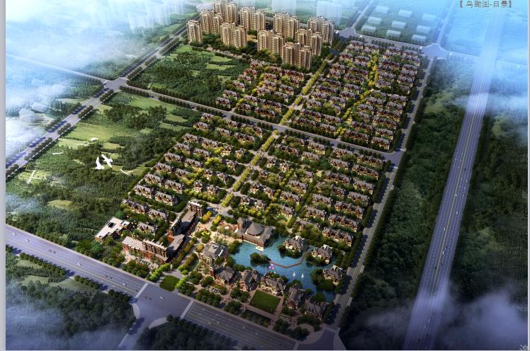固安新孔雀城调整方案(含CAD)