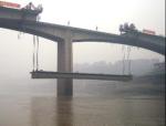 桥梁施工培训课件PPT(97页)