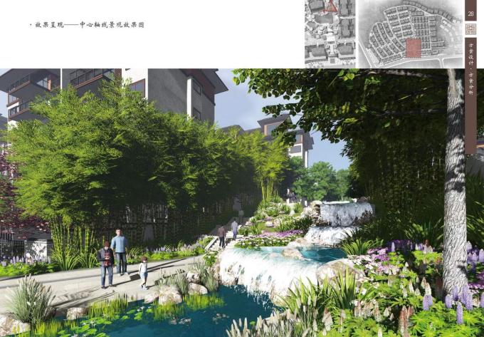 [上海]美域东方美学别墅区景观设计_13