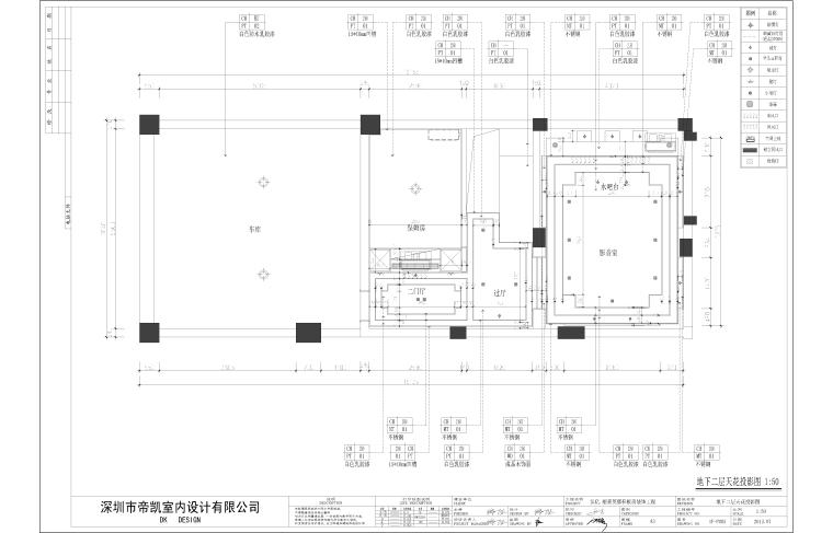 新中式保亿.丽景英郡样板房设计施工图(附效果图、模型)