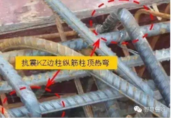 施工技术|这些施工现场野蛮施工做法,后果很严重!_3