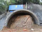 隧道洞口施工--上