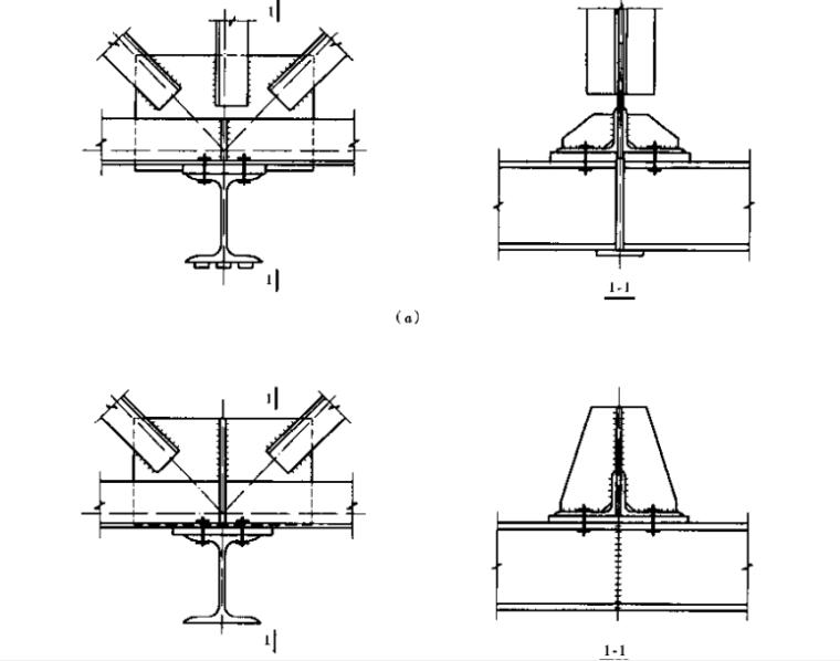 钢结构设计手册_3