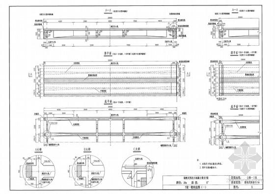 整体式路基33.5m宽20m简支T梁通用设计图(60余张)