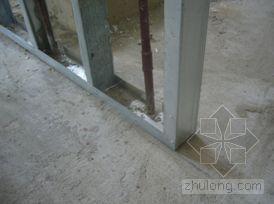 提高轻钢龙骨石英轻质隔墙施工质量(PPT)