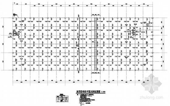 二层钢筋混凝土排架厂房结构施工图