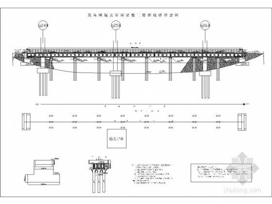 跨河特大桥钻孔灌注桩施工方案(水中平台 筑岛围堰)