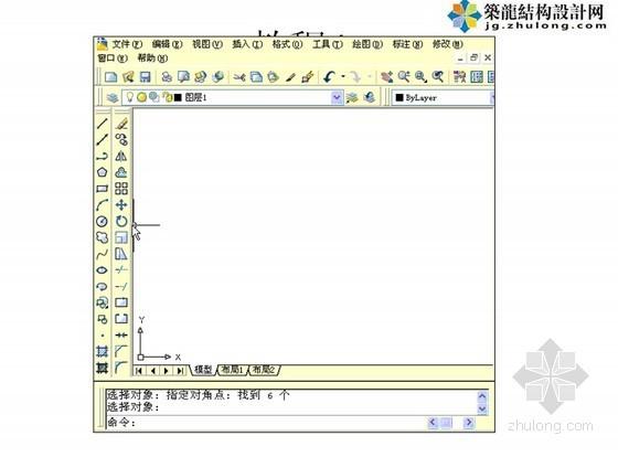 建筑工程之CAD基础练习40题操作教程(动态演示)