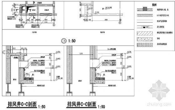排风井详图(一)