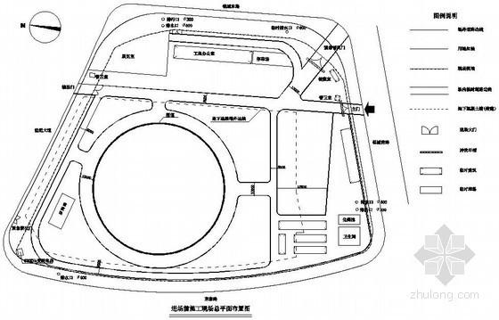 [上海]商业中心施工总平面布置图(多图)