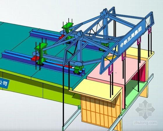 [QC]提高悬臂连续梁混凝土外观质量(2011年)