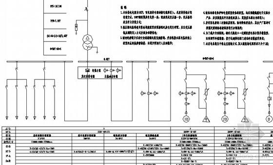 小型泵站电气施工图