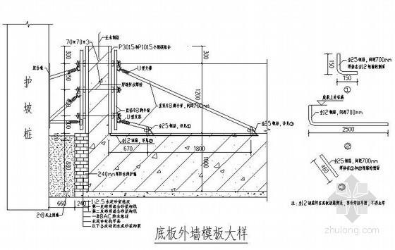 [北京]办公楼基础钢筋模板施工方案(节点详图)