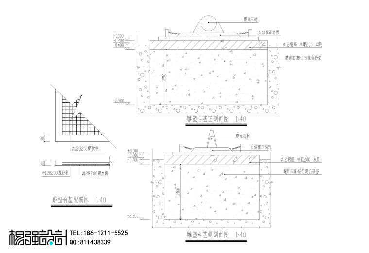神舟飞船1-6号落点雕塑[纪念版]—杨强设计_15