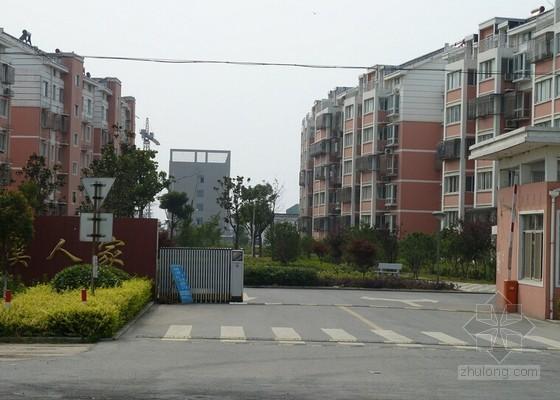 [浙江]框架结构住宅小区工程监理规划
