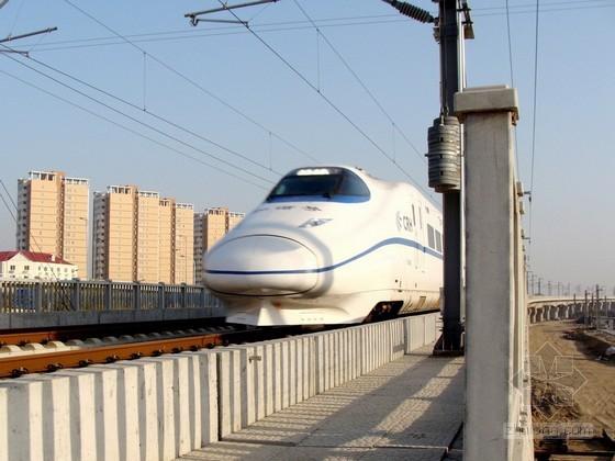 [福建]客运专线铁路路基过渡段施工指导方案