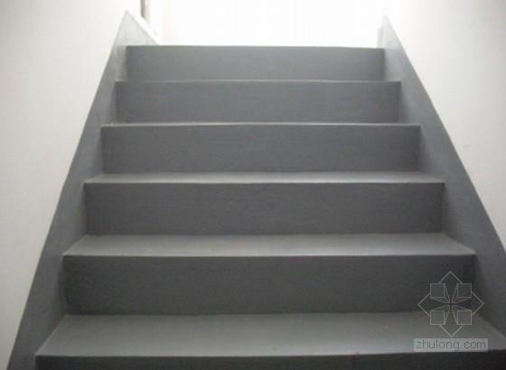 标杆企业楼梯踏步阳角护角施工做法