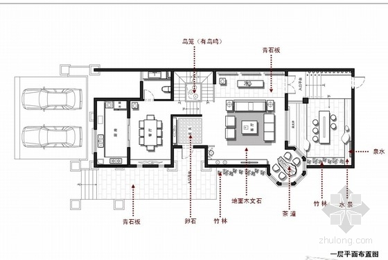 [北京]甲级资质事务所设计日式风格样板房概念设计方案