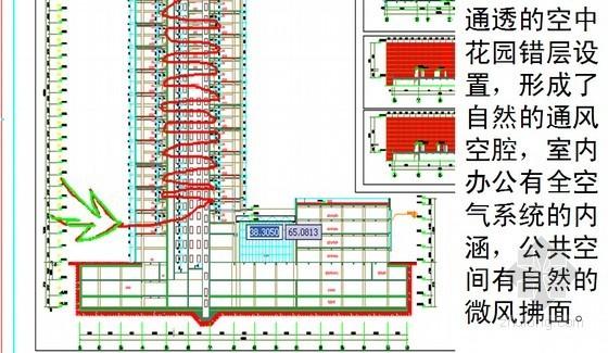 2014版智能高档写字楼项目定位分析及设计要点报告(纯正绿色智慧)
