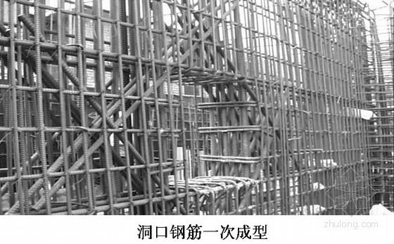 [陕西]住宅小区土建、安装工程施工组织设计