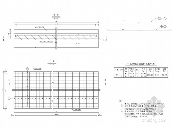 13.5m宽多跨径板梁桥面铺装钢筋构造通用图