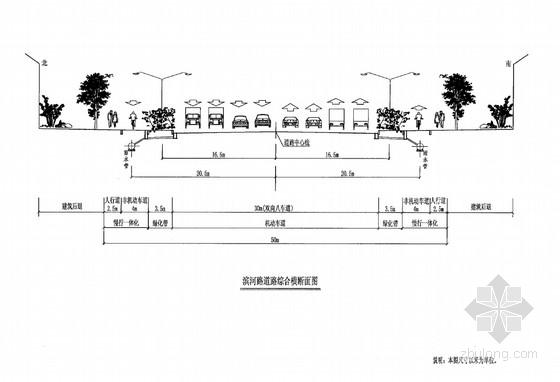 [PDF]50m宽三幅路断面形式城市道路全套施工图(185页 附预算清单)
