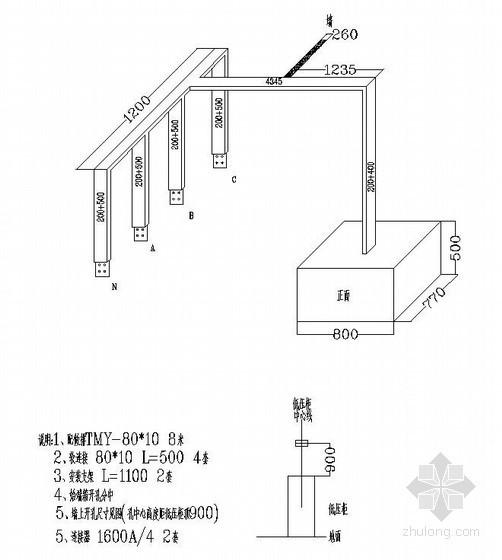 母线槽连接大样图